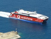 Santorini - Catamaran