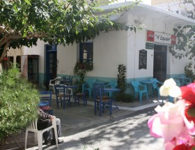 ERMIONI restaurant IMG_5038